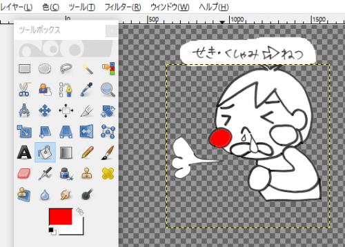 画像のモードをRGBに変更すると、直った!